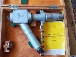 Центроискатель оптический КМ 5°