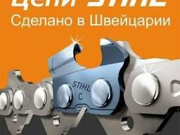 Цепи для бензо- и электропил