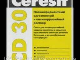 Ceresit CD 30 антикоррозионная и адгезионная минеральная. ..