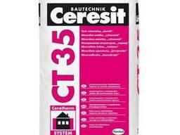 Ceresit CT 35 Штукатурка декор короед (2,5мм) под покраску