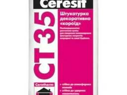 Ceresit CT 35 Штукатурка декоративная короед (2, 5мм) под пок