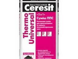 Ceresit Thermo Universal 25 кг смесь ППС и МВ для крепления