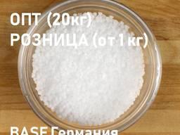 Стеариловый спирт BASF lanette 18 от 1 кг