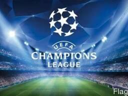 Champions League Скайбокса Platinum Class