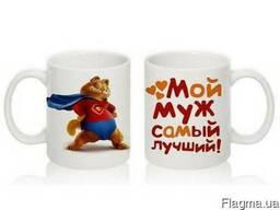 Чашка с логотипом!