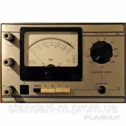 Частотомер Ф433/3