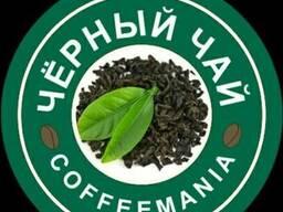 Чай черный и зеленый ОРА от импортера, опт