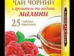 """Чай чорний """"Малина """" пакетований"""