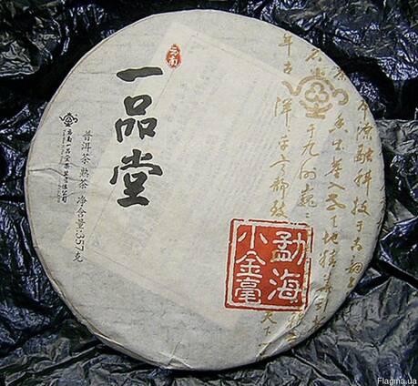 Чай шу пуэр из Китая