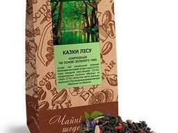 Чай зеленый Сказки Леса с ягодами годжи, миндалём и. ..
