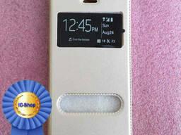 Чехол ( Книжка ) для Samsung J710 (Цвет Золото)