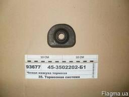 Чехол кожуха тормоза ЮМЗ 45-3502202-Б1