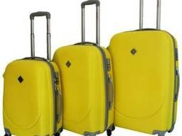 Чемодан сумка дорожный Bonro Smile набор 3 штуки желтый