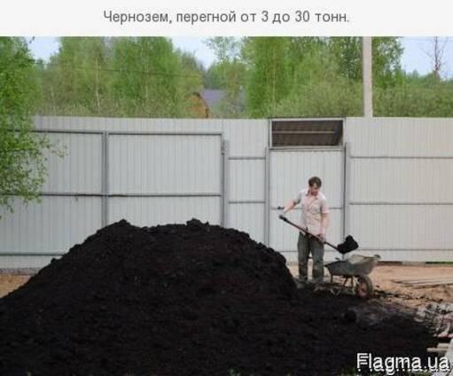 Чернозем. Перегной коровий, конский