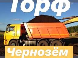 Чернозём Чернозем Бровары Княжичи Погребы