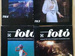 Чешское фото – два журнала. - фото 3