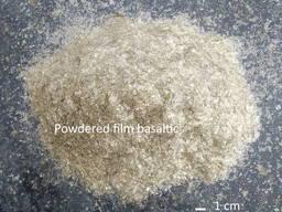 Чешуя базальтовая Basalt Scales / Flakes