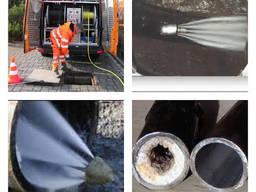 Чистка сливных ям и туалет выкачка пробивка канализации труб
