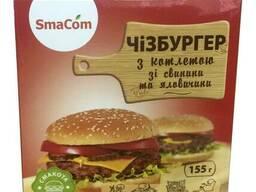 Чизбургер с говядиной и свининой ТМ SmaCom
