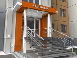 ЧП. Изготовим на заказ сварные металлические лестницы и перила для подъёма на второй этаж