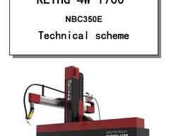 ЧПУ 4-х осевой сварочный робот KLTHG-4W-1700A