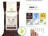 Шоколад черный Barry Callebaut 811 250г. - фото 1