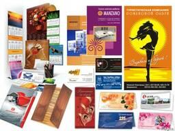Цифровая печать, листовки, визитки, книги, брошюры, бланки
