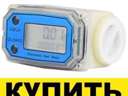 Цифровой расходомер воды ЦЕНА Купить_050`401~99~77