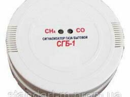 Cигнализатор газа бытовой СГБ-1, сигналізатор газу СГБ 1, газоаналізатор сгб1