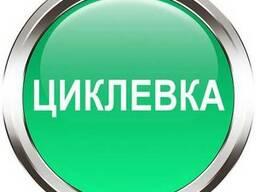 Циклевка шлифовка ремонт паркета Ирпень Буча