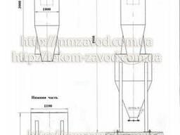 Циклон, Золоуловитель М221.02.00.00СБ (к котлу Е-1,0-0,9)
