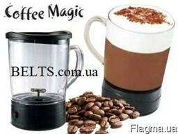 Цина. Чашка Coffee Magic для приготовления кофе (кружка Кофе