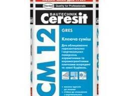 """CM-12 25 кг """"Ceresit"""" Клей для напольных плит и керамогран."""