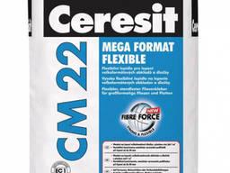 CM-22 Высокоэластичная клеящая смесь для крупноформатной плитки Mega Format Flexible 25 кг