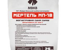 Cмесь для кладки печей Мертель шамотный МП 18 (25кг)