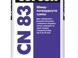 CN 83 Швидкотвердіюча суміш