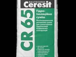 CR 65 Гидроизоляционная смесь 25кг (свыше 6шт скидка)