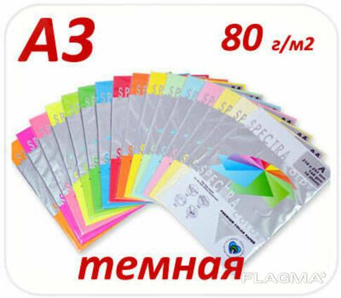 Цветная бумага А3 Spectra color 80 г/м2 500 л. Темная