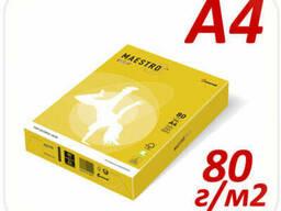 Цветная бумага тренд Maestro Color 34 Lemon yellow А4 80г/м2