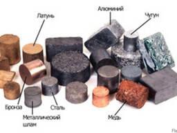 Цветной металл (алюминий, медь, латунь, бронза, олово, цинк. .. )