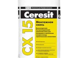 CX-15 Ceresit Смесь для анкеровки крепления