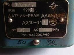 Датчик-реле давления Д210-111