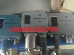 Датчик-реле давления ДЭМ105-02 (Д250Б)