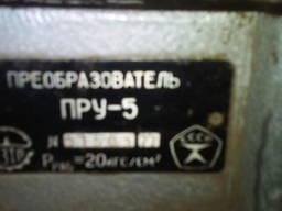 Датчик реле уровня пру - 5 новый