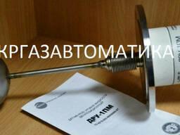 Датчик-реле уровня жидкости ДРУ-1ПМ дру дру-1