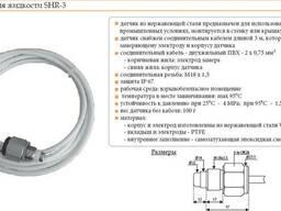 Датчик уровня SHR-3 (IP67) 2471230