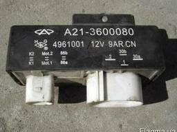 Датчик включения вентилятора 4961001 12V 9AR CN Chery El
