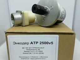Датчики (энкодер) АТР ВЕ 178-А5. z2500, z1024, z1000, z100.