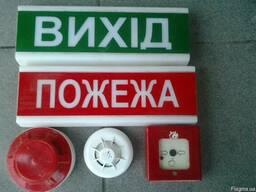 Датчики пожарной сигнализации, пожарные табло, щиты управлен