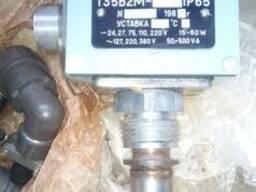 Датчики-реле температуры Т-35 в2м